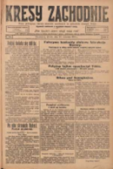 Kresy Zachodnie: pismo poświęcone obronie interesów narodowych na zachodnich ziemiach Polski 1924.09.23 R.2 Nr186