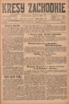 Kresy Zachodnie: pismo poświęcone obronie interesów narodowych na zachodnich ziemiach Polski 1924.10.01 R.2 Nr193