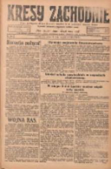 Kresy Zachodnie: pismo poświęcone obronie interesów narodowych na zachodnich ziemiach Polski 1924.10.02 R.2 Nr194