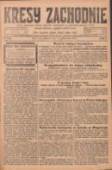 Kresy Zachodnie: pismo poświęcone obronie interesów narodowych na zachodnich ziemiach Polski 1924.10.05 R.2 Nr197