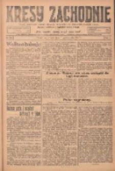 Kresy Zachodnie: pismo poświęcone obronie interesów narodowych na zachodnich ziemiach Polski 1924.10.07 R.2 Nr198