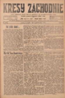 Kresy Zachodnie: pismo poświęcone obronie interesów narodowych na zachodnich ziemiach Polski 1924.10.08 R.2 Nr199
