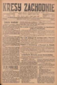 Kresy Zachodnie: pismo poświęcone obronie interesów narodowych na zachodnich ziemiach Polski 1924.10.09 R.2 Nr200