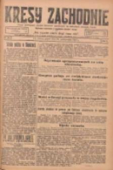 Kresy Zachodnie: pismo poświęcone obronie interesów narodowych na zachodnich ziemiach Polski 1924.10.10 R.2 Nr201