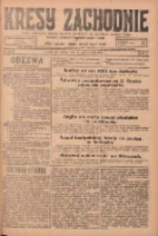 Kresy Zachodnie: pismo poświęcone obronie interesów narodowych na zachodnich ziemiach Polski 1924.10.11 R.2 Nr202