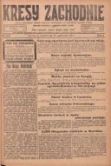 Kresy Zachodnie: pismo poświęcone obronie interesów narodowych na zachodnich ziemiach Polski 1924.10.12 R.2 Nr203