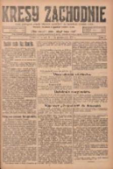 Kresy Zachodnie: pismo poświęcone obronie interesów narodowych na zachodnich ziemiach Polski 1924.10.14 R.2 Nr204