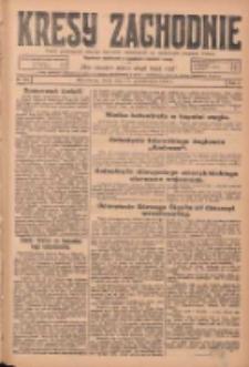 Kresy Zachodnie: pismo poświęcone obronie interesów narodowych na zachodnich ziemiach Polski 1924.10.15 R.2 Nr205