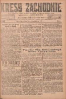 Kresy Zachodnie: pismo poświęcone obronie interesów narodowych na zachodnich ziemiach Polski 1924.10.18 R.2 Nr208