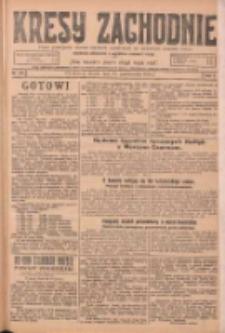 Kresy Zachodnie: pismo poświęcone obronie interesów narodowych na zachodnich ziemiach Polski 1924.10.21 R.2 Nr210
