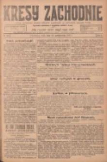 Kresy Zachodnie: pismo poświęcone obronie interesów narodowych na zachodnich ziemiach Polski 1924.10.22 R.2 Nr211