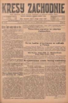 Kresy Zachodnie: pismo poświęcone obronie interesów narodowych na zachodnich ziemiach Polski 1924.10.23 R.2 Nr212