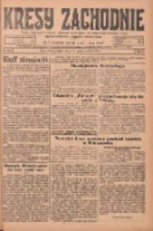 Kresy Zachodnie: pismo poświęcone obronie interesów narodowych na zachodnich ziemiach Polski 1924.10.24 R.2 Nr213