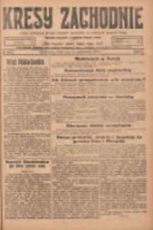 Kresy Zachodnie: pismo poświęcone obronie interesów narodowych na zachodnich ziemiach Polski 1924.10.25 R.2 Nr214