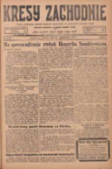 Kresy Zachodnie: pismo poświęcone obronie interesów narodowych na zachodnich ziemiach Polski 1924.10.26 R.2 Nr215
