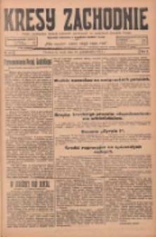Kresy Zachodnie: pismo poświęcone obronie interesów narodowych na zachodnich ziemiach Polski 1924.10.29 R.2 Nr217