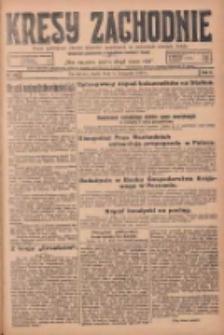 Kresy Zachodnie: pismo poświęcone obronie interesów narodowych na zachodnich ziemiach Polski 1924.11.05 R.2 Nr222