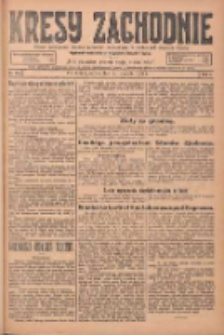 Kresy Zachodnie: pismo poświęcone obronie interesów narodowych na zachodnich ziemiach Polski 1924.11.08 R.2 Nr225
