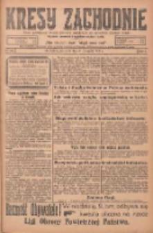 Kresy Zachodnie: pismo poświęcone obronie interesów narodowych na zachodnich ziemiach Polski 1924.11.09 R.2 Nr226