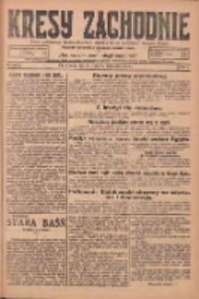 Kresy Zachodnie: pismo poświęcone obronie interesów narodowych na zachodnich ziemiach Polski 1924.11. 25R.2 Nr239