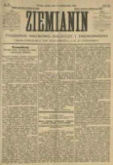 Ziemianin. Tygodnik naukowo-rolniczy i ekonomiczny; organ Centralnego Towarzystwa Gospodarczego w Wielkiem Księstwie Poznańskiem 1905.10.21 R.55 Nr42