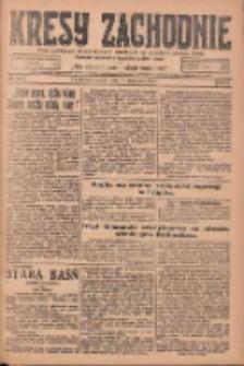 Kresy Zachodnie: pismo poświęcone obronie interesów narodowych na zachodnich ziemiach Polski 1924.11.28 R.2 Nr242