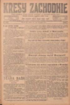 Kresy Zachodnie: pismo poświęcone obronie interesów narodowych na zachodnich ziemiach Polski 1924.11.29 R.2 Nr243