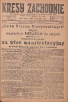 Kresy Zachodnie: pismo poświęcone obronie interesów narodowych na zachodnich ziemiach Polski 1924.11.30 R.2 Nr244