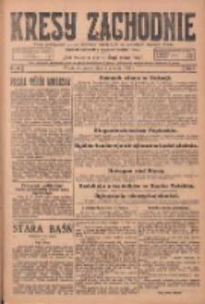 Kresy Zachodnie: pismo poświęcone obronie interesów narodowych na zachodnich ziemiach Polski 1924.12.05 R.2 Nr248