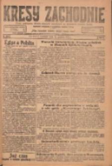 Kresy Zachodnie: pismo poświęcone obronie interesów narodowych na zachodnich ziemiach Polski 1924.12.14 R.2 Nr255