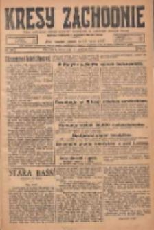Kresy Zachodnie: pismo poświęcone obronie interesów narodowych na zachodnich ziemiach Polski 1924.12.24 R.2 Nr263