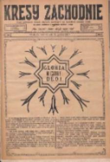 Kresy Zachodnie: pismo poświęcone obronie interesów narodowych na zachodnich ziemiach Polski 1924.12.25 R.2 Nr264