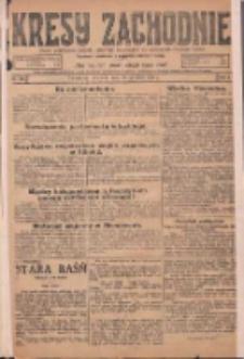 Kresy Zachodnie: pismo poświęcone obronie interesów narodowych na zachodnich ziemiach Polski 1924.12.28 R.2 Nr265