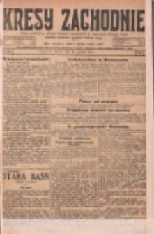 Kresy Zachodnie: pismo poświęcone obronie interesów narodowych na zachodnich ziemiach Polski 1924.12.30 R.2 Nr266