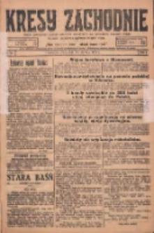 Kresy Zachodnie: pismo poświęcone obronie interesów narodowych na zachodnich ziemiach Polski 1925.01.14 R.3 Nr10