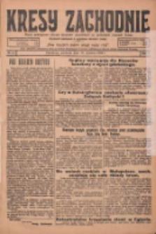 Kresy Zachodnie: pismo poświęcone obronie interesów narodowych na zachodnich ziemiach Polski 1925.01.18 R.3 Nr14
