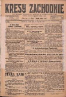 Kresy Zachodnie: pismo poświęcone obronie interesów narodowych na zachodnich ziemiach Polski 1925.01.20 R.3 Nr15