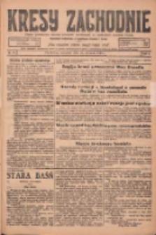 Kresy Zachodnie: pismo poświęcone obronie interesów narodowych na zachodnich ziemiach Polski 1925.01.22 R.3 Nr17