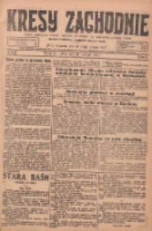 Kresy Zachodnie: pismo poświęcone obronie interesów narodowych na zachodnich ziemiach Polski 1925.01.31 R.3 Nr25