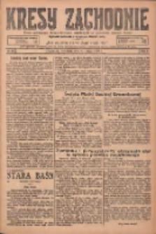 Kresy Zachodnie: pismo poświęcone obronie interesów narodowych na zachodnich ziemiach Polski 1925.02.05 R.3 Nr28