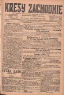 Kresy Zachodnie: pismo poświęcone obronie interesów narodowych na zachodnich ziemiach Polski 1925.02.17 R.3 Nr38