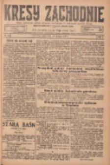 Kresy Zachodnie: pismo poświęcone obronie interesów narodowych na zachodnich ziemiach Polski 1925.02.25 R.3 Nr45