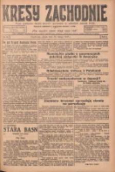 Kresy Zachodnie: pismo poświęcone obronie interesów narodowych na zachodnich ziemiach Polski 1925.02.28 R.3 Nr48