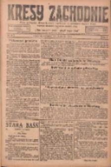 Kresy Zachodnie: pismo poświęcone obronie interesów narodowych na zachodnich ziemiach Polski 1925.03.05 R.3 Nr52