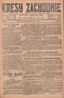 Kresy Zachodnie: pismo poświęcone obronie interesów narodowych na zachodnich ziemiach Polski 1925.03.10 R.3 Nr56