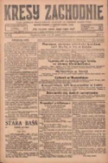 Kresy Zachodnie: pismo poświęcone obronie interesów narodowych na zachodnich ziemiach Polski 1925.03.11 R.3 Nr57