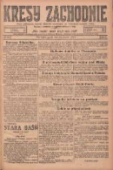 Kresy Zachodnie: pismo poświęcone obronie interesów narodowych na zachodnich ziemiach Polski 1925.03.20 R.3 Nr65