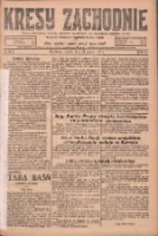 Kresy Zachodnie: pismo poświęcone obronie interesów narodowych na zachodnich ziemiach Polski 1925.03.21 R.3 Nr66