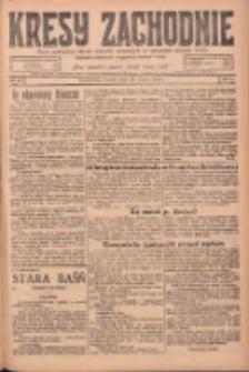 Kresy Zachodnie: pismo poświęcone obronie interesów narodowych na zachodnich ziemiach Polski 1925.03.24 R.3 Nr68