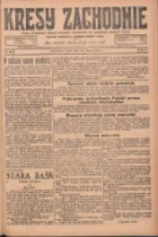 Kresy Zachodnie: pismo poświęcone obronie interesów narodowych na zachodnich ziemiach Polski 1925.03.25 R.3 Nr69